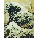 Blank notesbog - Hokusai